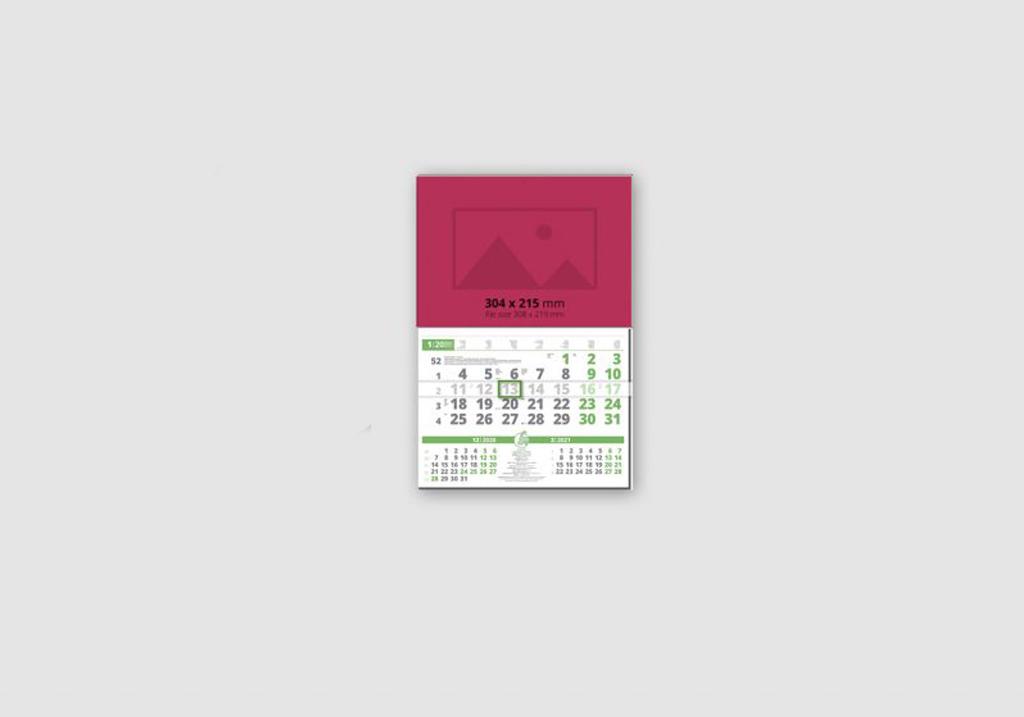 Работен календар една секция